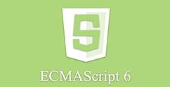 ECMAScript 6入门