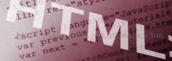 HTML入门与实战