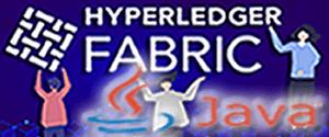 Fabric区块链Java开发详解